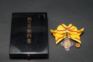 勲七等宝冠章
