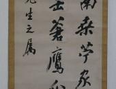 楊守敬 (1)
