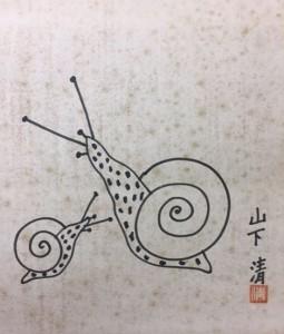 2016.11.29sapporo(山下清)