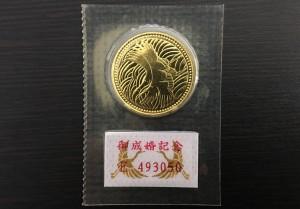 2017.01.31kooriyama(金貨)