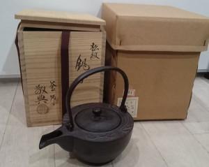2017.03.11akita(茶道具)