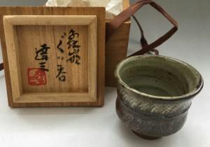 2017.07.15kooriyama(島岡達三)#人間国宝#買取り#酒器#茶道具#益子焼