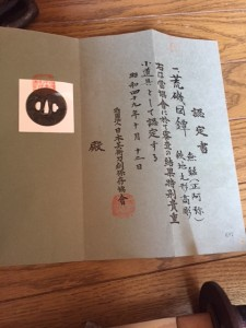2017.08.06sapporo(日本刀鍔)#買取り#特別貴重小道具