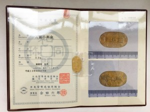 2017.08.15kooriyama(万延小判)#古銭#買取り#大判金