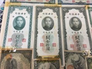 2017.08.19(中国古銭)#買取り#銀貨#金貨