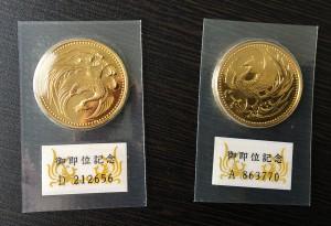 2018.03.22ageo(金貨)#御即位記念#記念硬貨#高価買取り