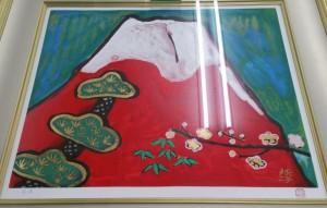 2018.04.13ageo(片岡球子)#リトグラフ#絵画#買取り