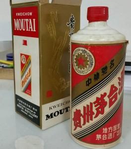 2018.04.22ageo(貴州茅台酒)#マオタイ酒#買取り#古酒#飲まないお酒