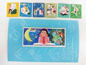 2018.04.28ageo(中国切手)#少年たちよ子供の頃から科学を愛そう#買取り#切手高価買取