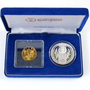 2018.04.28ageo(記念硬貨)#記念金貨#古銭#2002年 FIFAワールドカップ記念硬貨セット