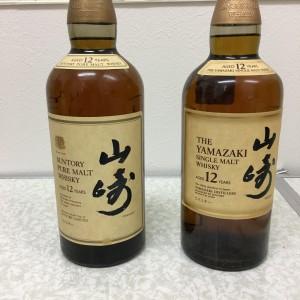 2015.08.15(山崎)買取り#洋酒#古酒#出張買取