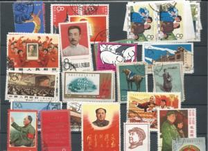 切手 中国切手 文革切手 プレミアム切手 買取り 買取専門店 くらや松戸店