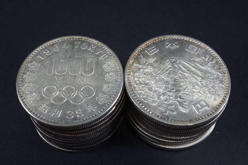 東京オリンピック記念1,000円銀貨幣 記念硬貨 買取り 買取専門店 くらや松戸店