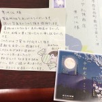 感謝の手紙  買取専門店 くらや札幌西店