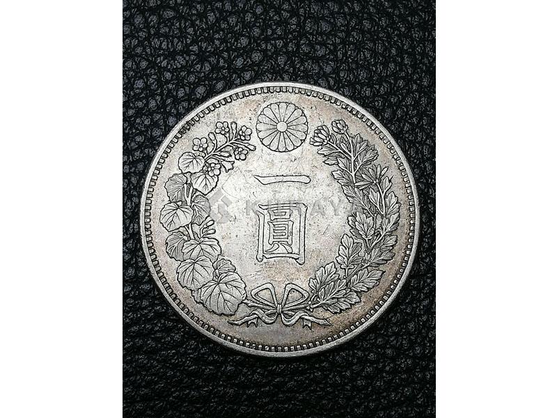 佐賀県佐賀市 古銭の買取|新1円銀貨 竜50銭銀貨|価値はどうやって決まるの?