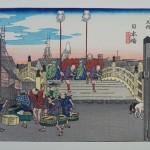 浮世絵 歌川広重 東海道五十三次 買取 買取専門店 くらや松山店